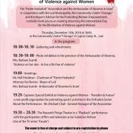 """אירוע לציון היום הבינ""""ל למניעת אלימות- בשיתוף שגרירת סלובניה ועירית לוד, 13.12.18"""