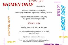 """אירוע שגרירות גרמניה בישראל 11.7.17 """"WOMEN ONLY"""""""