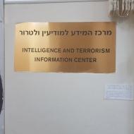"""ביקור במל""""מ- מרכז למורשת המודיעין- 11.7.19"""