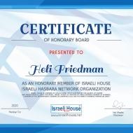 חלי פרידמן- דירקטורית בבית ישראל בגיאורגיה- יוני 2020