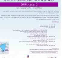 IMG-20161103-WA0020