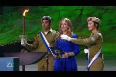 טקס הדלקת המשואות שנת 2018- הר הרצל, ירושלים, 19.4.18