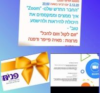 facebook_1606978956434_6740158264889756730