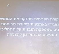 20190327_224240