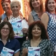 """""""מפגש שולחנות עגולים- המשמר המגדרי של הכנסת"""" -15 בספטמבר 2016"""