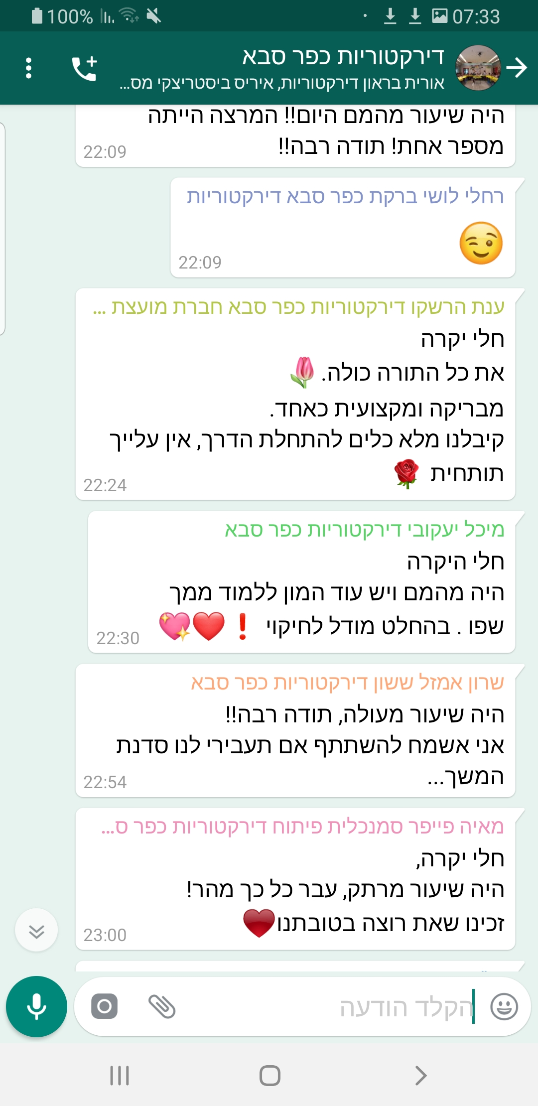 Screenshot_20190911-073343_WhatsApp