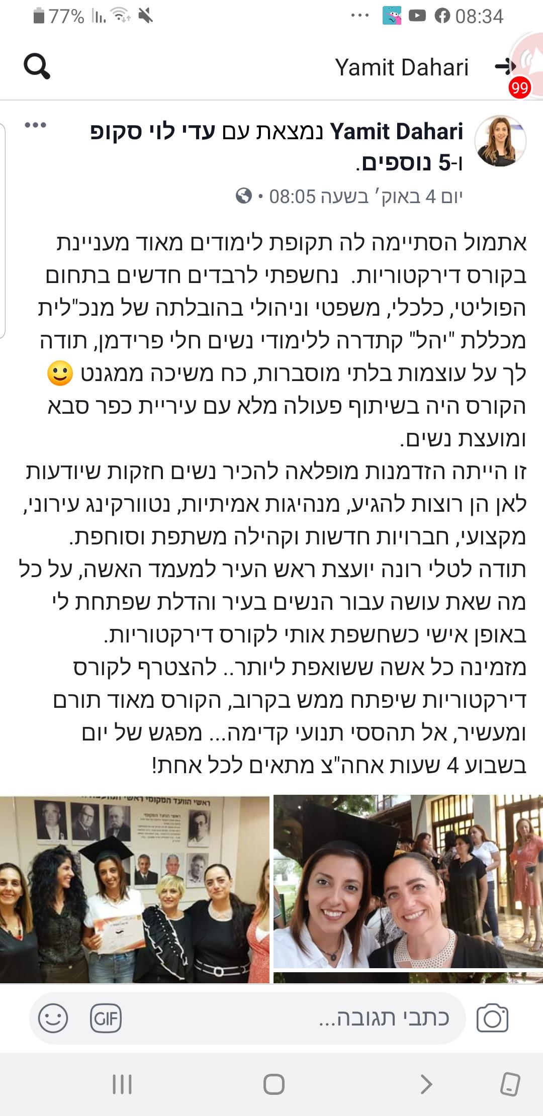 Screenshot_20191010-083449_Facebook