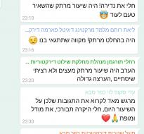 Screenshot_20190911-073325_WhatsApp