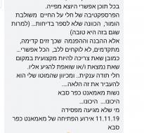 Screenshot_20191012-102141_Facebook