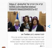 Screenshot_20180109-164549