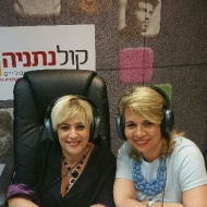 ראיון אודות דירקוטוריות, חוק לייצוג הולם וקידום נשים- רדיו נתניה, 106FM , 22/5/17