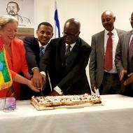 שגרירות אתיופיה טקס לציון פרס נובל לראש ממשל ת אתיופיה 1.11.19