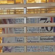 שגרירות מקדוניה- פגישה עם השגריר- דן אורין, משרד החוץ ירושלים 15.10.18