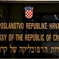 """שגרירות קרואטיה- המשמר המגדרי הבינ""""ל 8.2.19"""