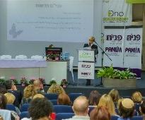נשים למען עתידן הכלכלי