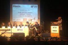 """אירוע הגאלה השנתי של עמותת """"פני""""ם חדשות""""- 26 בינואר 2014 בתיאטרון גבעתיים"""