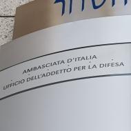 "GIANLUIGI BENEDETTI, AMBASSADOR OF ITALY המשמר הבינ""ל נפגש עם השגריר האיטלקי, 17.10.18"