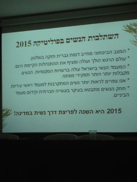 minicipalconference2014-24
