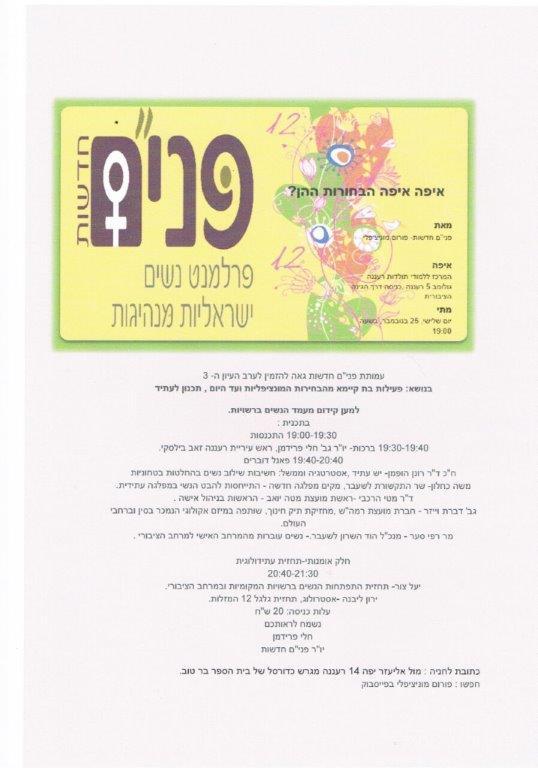minicipalconference2014-invite